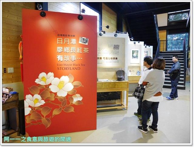廖鄉長紅茶故事館南投日月潭伴手禮紅玉台茶18號阿薩姆image006