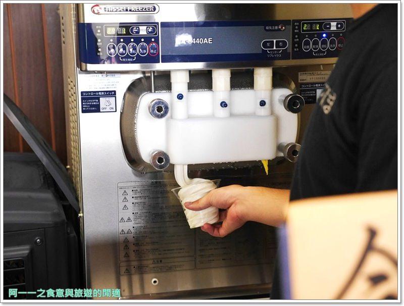 高雄美食.老屋餐廳.丸浜霜淇淋.叁.食壹.西子灣站.image041