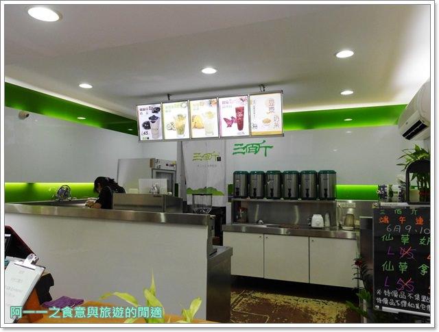 捷運南京三民站美食.手搖飲料.松山區.三佰斤.天然手工果醬image010