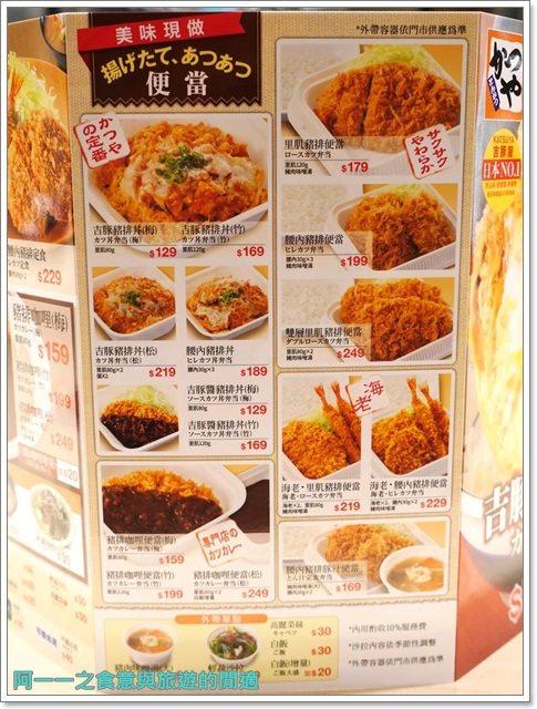 台北車站美食.吉豚屋.炸豬排丼.平價.聚餐image016