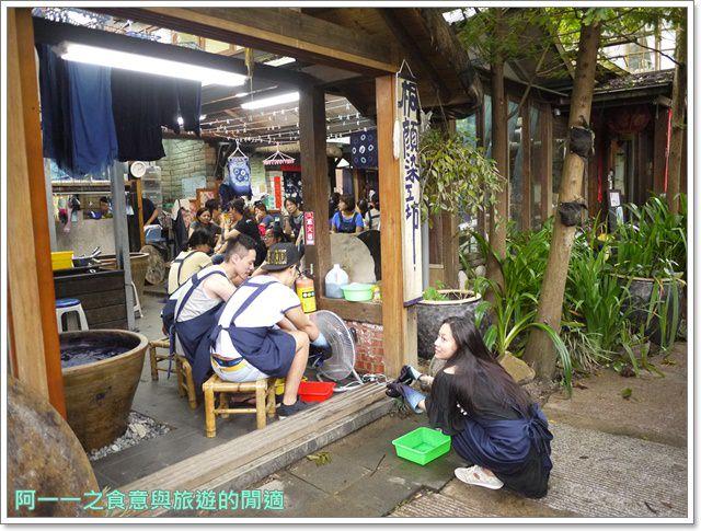 苗栗三義民宿卓也小屋蔬食餐廳藍染image027