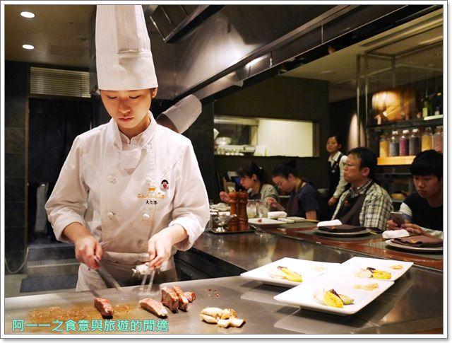 神戶牛排.神戶美食.Kobe-Plaisir.網路訂位image037
