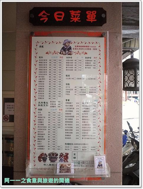 捷運忠孝新生站華山光華商場美食田中園飲料簡餐image002