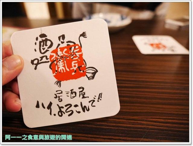 吞兵衛居酒屋.捷運中山站必吃美食.日式料理.聚餐.包場image115