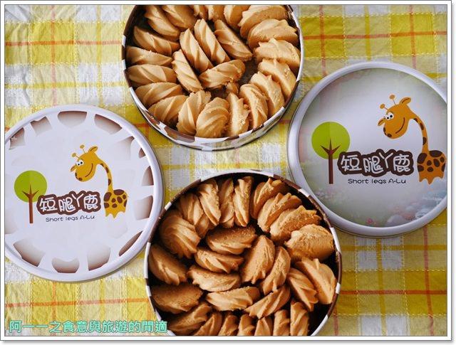 台中下午茶.短腿阿鹿.阿鹿餅感.珍妮曲奇.彌月禮盒image020