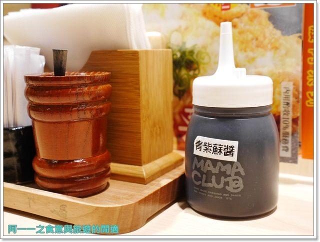 台北車站美食.吉豚屋.炸豬排丼.平價.聚餐image023