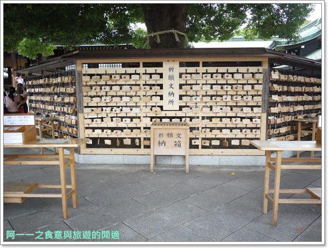 明治神宮原宿澀谷忠犬八公小八御苑日本東京自助旅遊image071