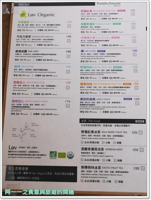 花蓮美食.下午茶.邊境法式點心坊.冰淇淋.甜點.自由廣場image013
