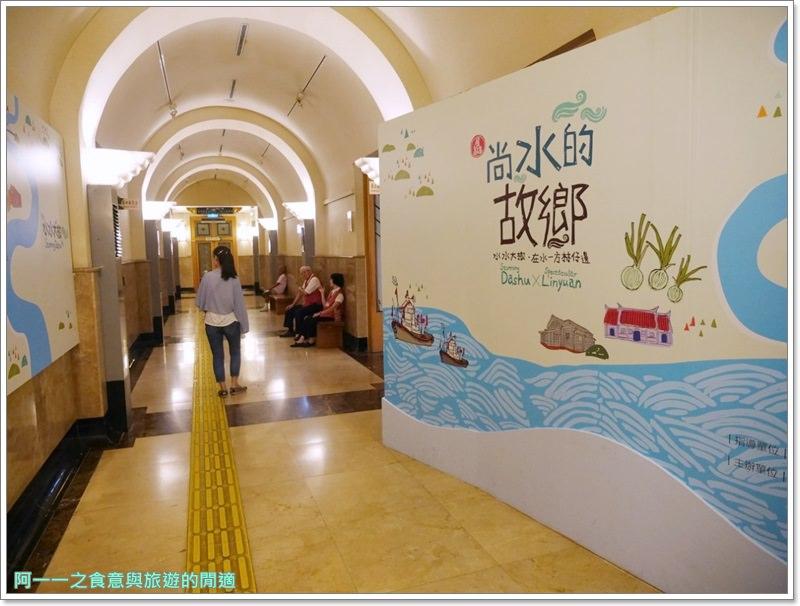 高雄市立歷史博物館.免費.親子旅遊.228.鹽埕埔站.image035