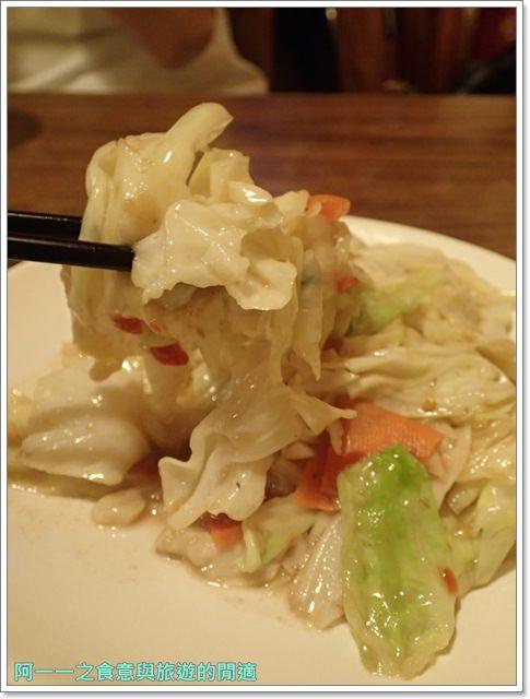 北海岸三芝美食越南小棧黃煎餅沙嗲火鍋聚餐image047