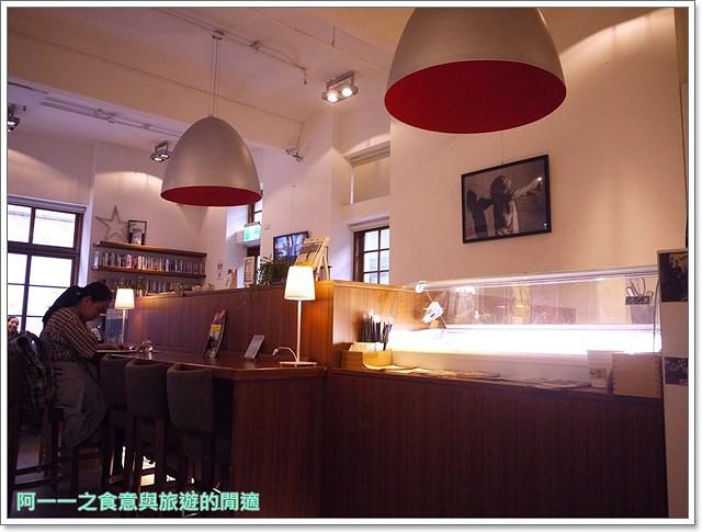 捷運忠孝新生站美食華山餐廳咖啡時光image006