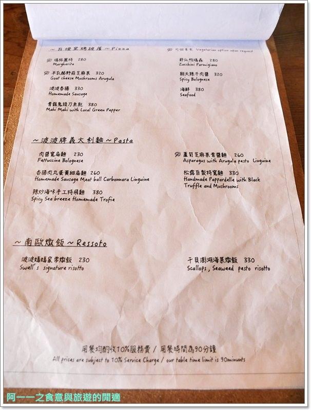波波廚房.屏東恆春美食.老屋餐廳.聚餐.義式料理.image039