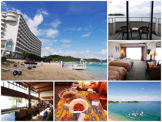 沖繩住宿 喜瀨海灘皇宮酒店.Kise-Beach-Palace.海景飯店page