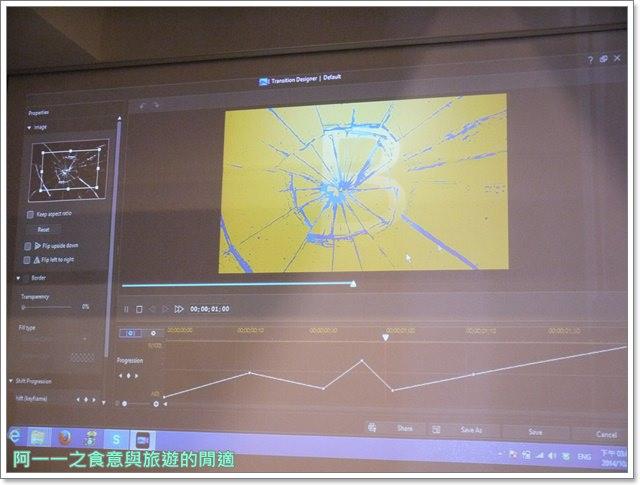 3c影片剪輯軟體訊連威力導演相片大師image021