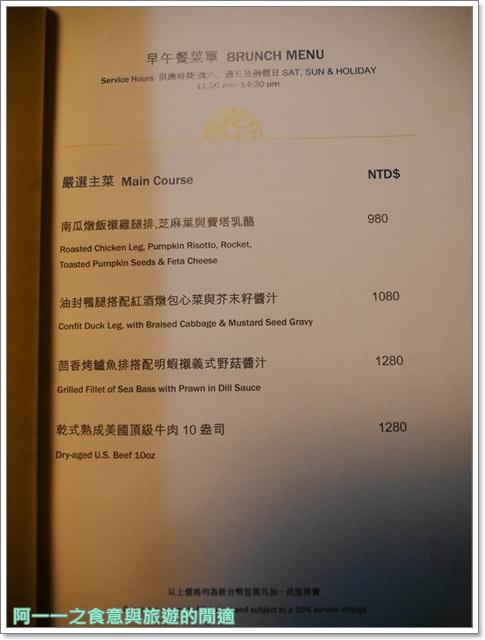 台北慕軒gustoso義大利料理buffet聚餐madisontaipei飯店image016