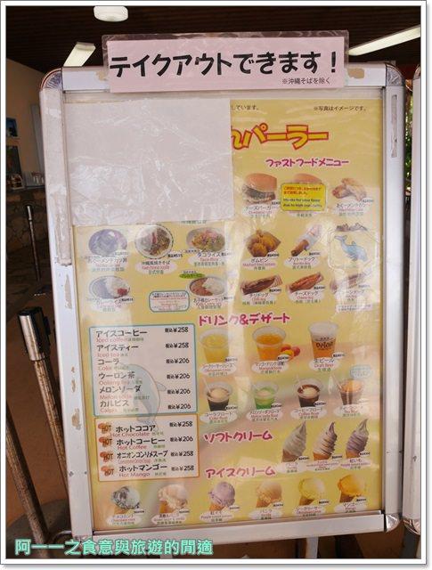 沖繩美麗海水族館.海洋博紀念公園.海豚秀.親子旅遊image076