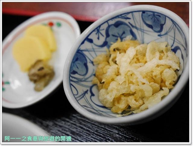 京都市役所前美食.本能寺.京味菜.わたつね.平價.親子丼image028