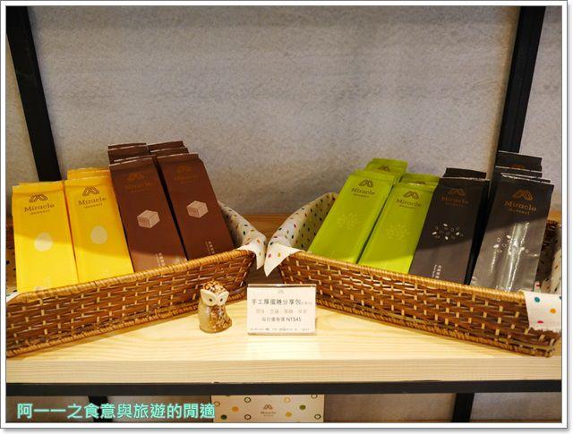 宜蘭羅東伴手禮.米酪客生活烘焙.鴨賞鹹蛋糕.起司蛋糕.蛋捲.甜點image013