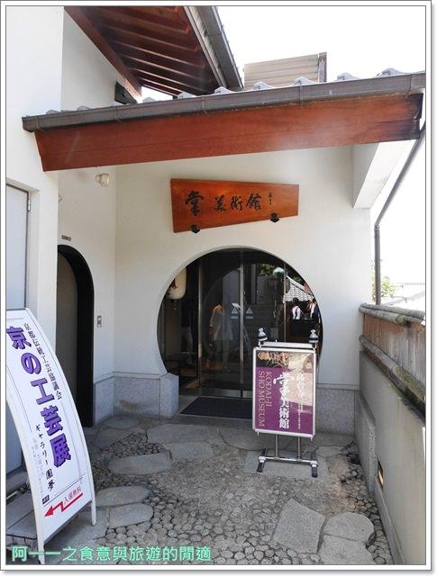 京都旅遊.高台寺.寧寧之道.岡林院.豐臣秀吉.日本自助image073