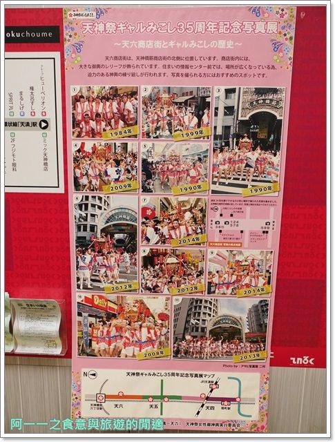 大阪美食.天神橋筋商店街.權太呂.握壽司.平價image008