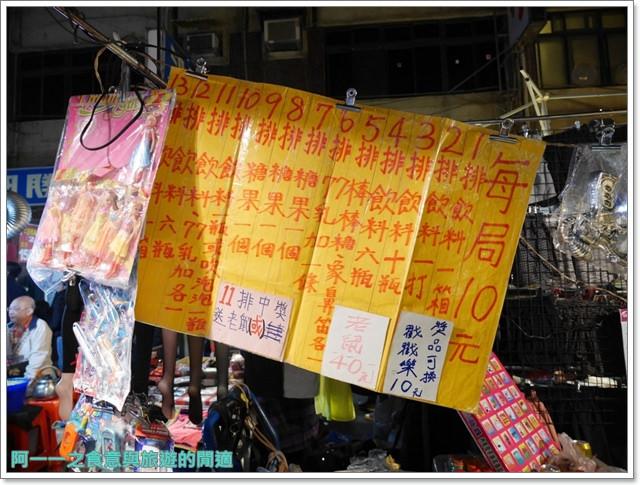 捷運松山站美食饒河夜市大阪燒章魚燒台北小吃image011