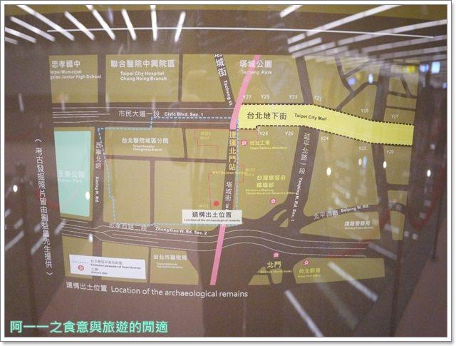 捷運松山線北門站台北博物館古蹟清代遺跡image023