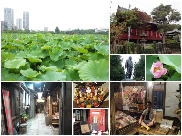 東京自助旅遊上野公園不忍池下町風俗資料館page