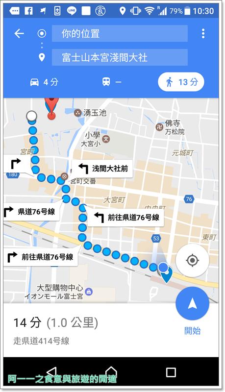 jetfi.東京上網.無限網路.分享器.行動上網image021