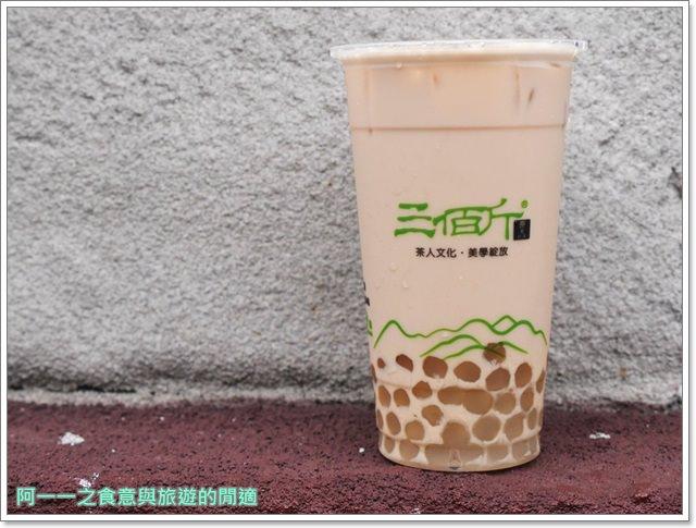 捷運南京三民站美食.手搖飲料.松山區.三佰斤.天然手工果醬image014