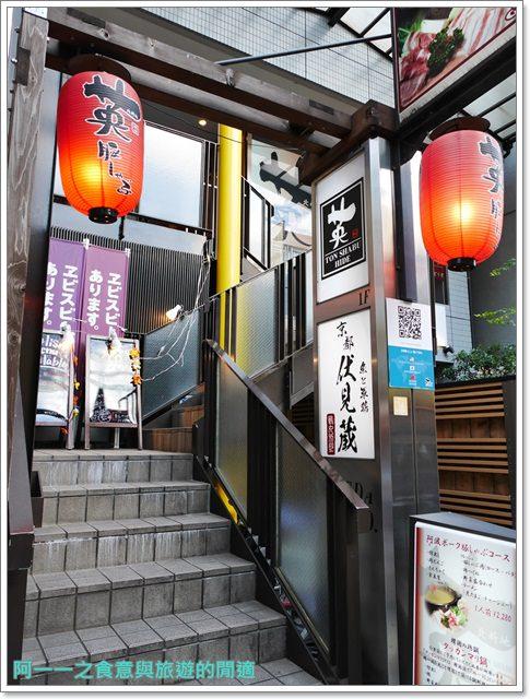 京都美食.豚涮涮鍋英.吃到飽.火鍋.德島阿波豬.阿波尾雞.日本旅遊image005
