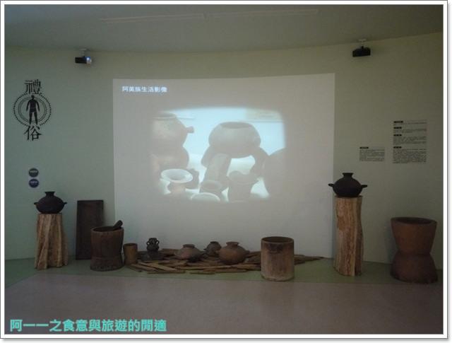 台東成功旅遊景點都歷遊客中心親子寓教於樂阿一一image018