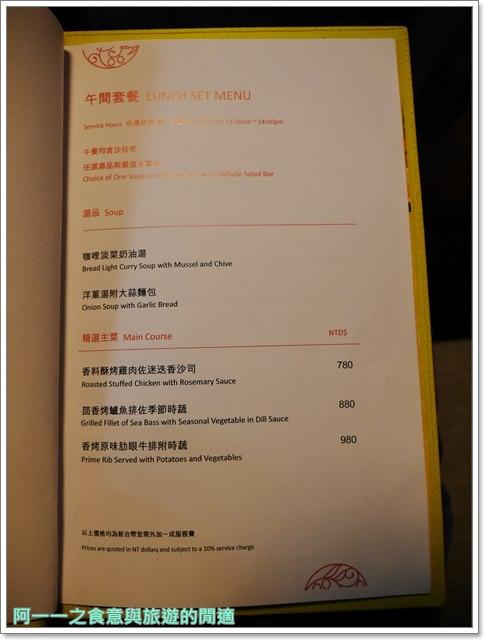 台北慕軒gustoso義大利料理buffet聚餐madisontaipei飯店image014