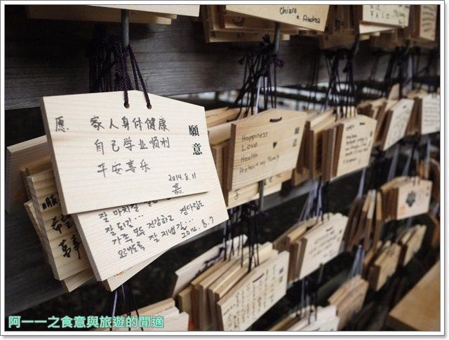 明治神宮原宿澀谷忠犬八公小八御苑日本東京自助旅遊image073