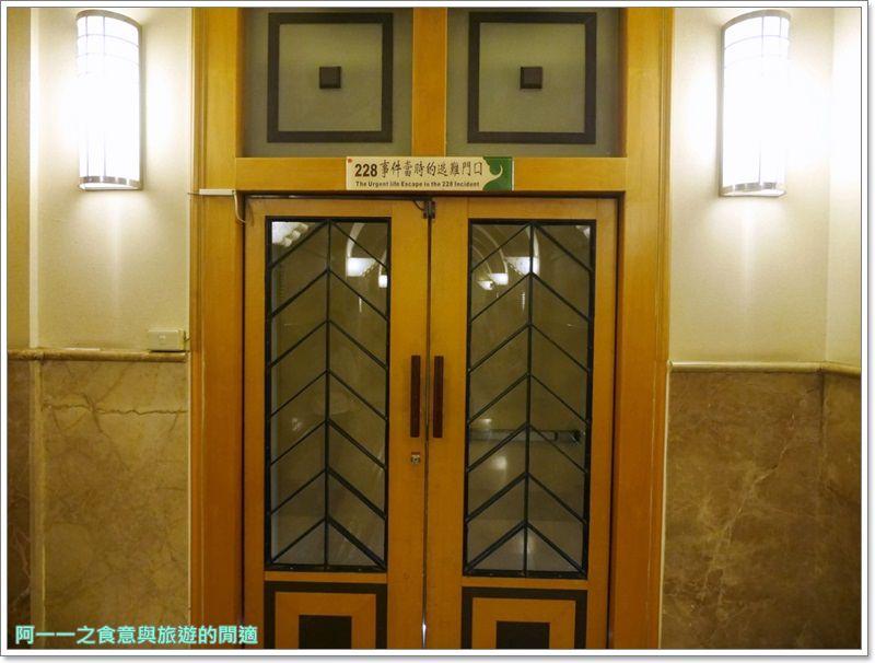 高雄市立歷史博物館.免費.親子旅遊.228.鹽埕埔站.image020