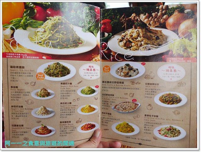 新店美食.布佬廚房.蔬食素食.聚餐.披薩.義大利麵.燉飯image013