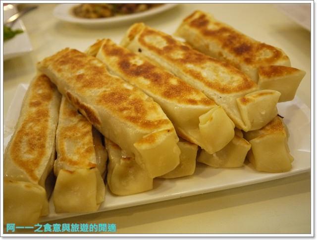 image045北平都一處中式料理