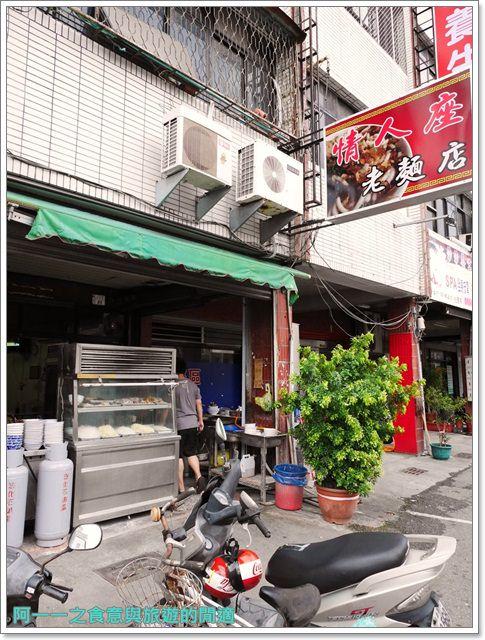 台東情人座米苔目美食老店店狗咪口在地小吃平價image001