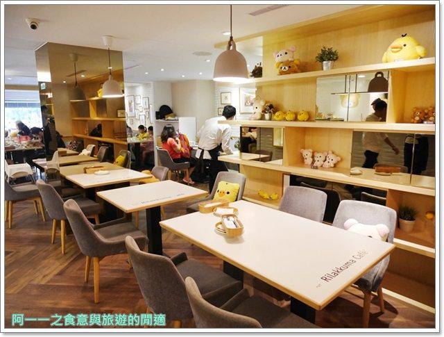 拉拉熊咖啡廳.Rilakkuma.東區美食.捷運忠孝敦化站.下午茶image012