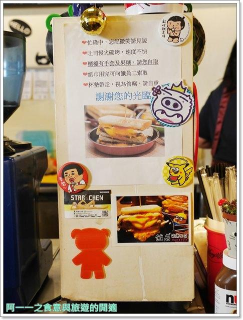 餓店碳烤吐司.捷運三重國小站.美食.早餐.雙倍起司肉蛋image012