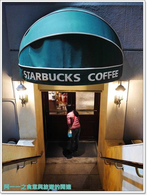 香港自助旅遊.星巴克冰室角落.都爹利街煤氣路燈.古蹟image013