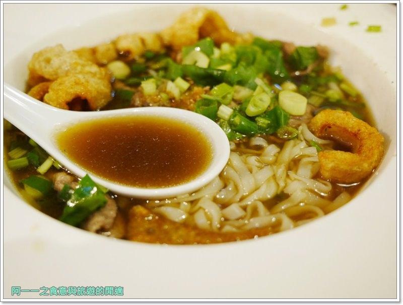 台北車站美食.小湯匙.越式料理.京站聚餐.image025