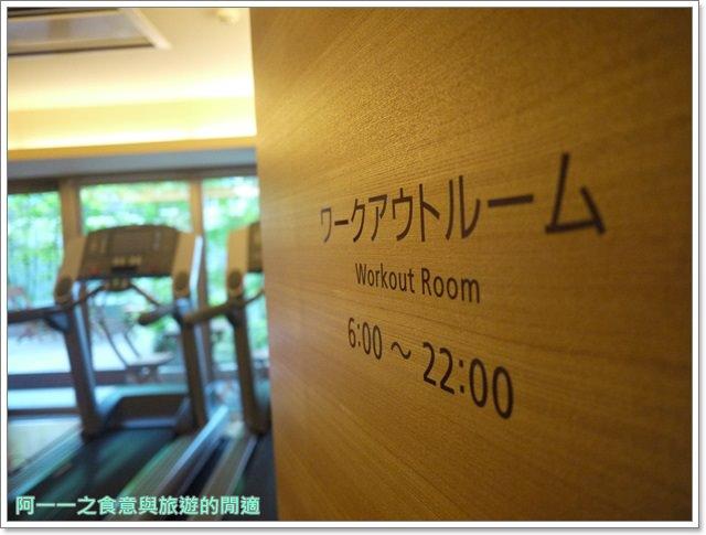 東京巨蛋住宿庭之酒店飯店東京丹羽水道橋後樂園image028