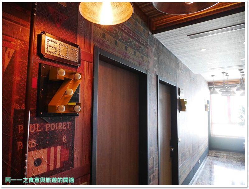 高雄駁二住宿.冒煙的喬.就是公寓旅店.海鮮粥.工業風image023