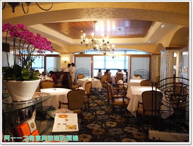 台北下午茶吃到飽蛋糕歐華酒店image015