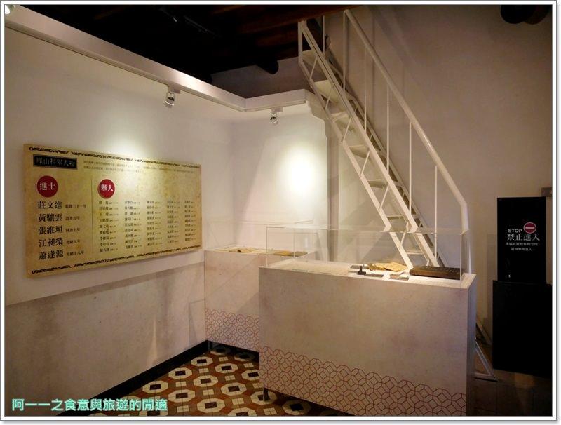 高雄旅遊.鳳山景點.鳳儀書院.大東文化藝術中心image036