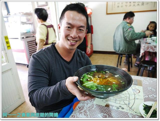 南投埔里在地美食小吃饗饌牛肉麵豬腳飯image022