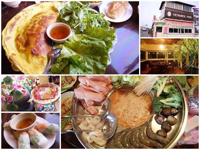 北海岸三芝美食越南小棧黃煎餅沙嗲火鍋聚餐page