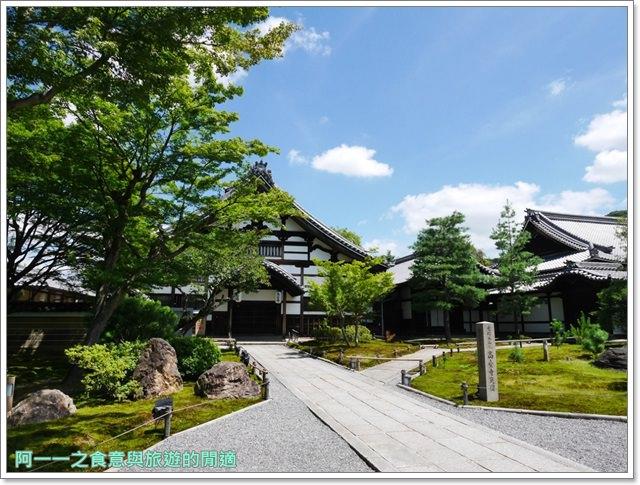 京都旅遊.高台寺.寧寧之道.岡林院.豐臣秀吉.日本自助image020