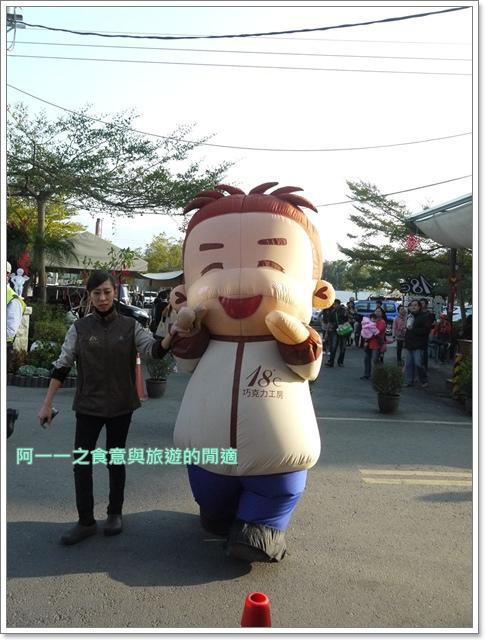 南投埔里酒廠燉奶18度Cimage037