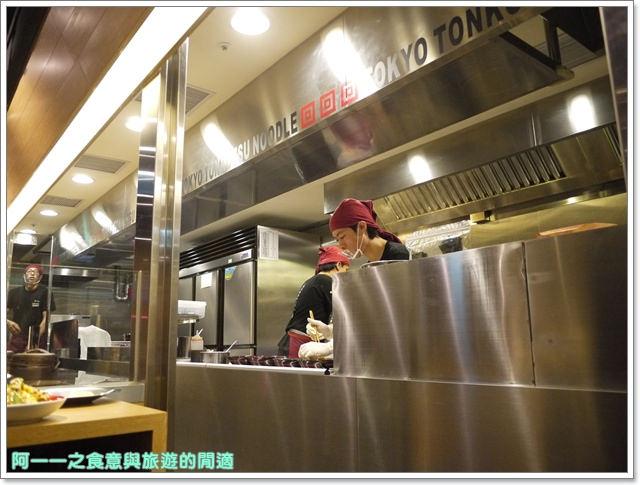 台北車站美食屯京拉麵炸豬排image017